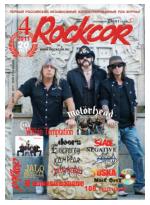 rockcor